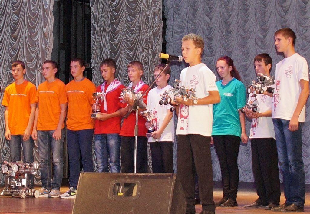 Avgustovskaya pedagogicheskaya konferenciya-2