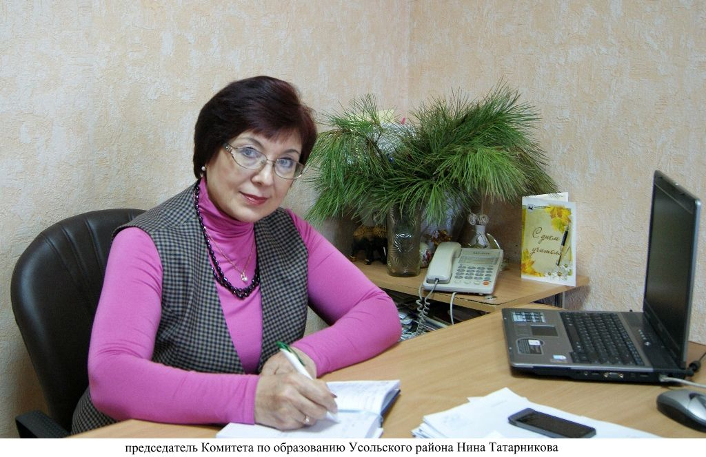 Nina Tatarnikova