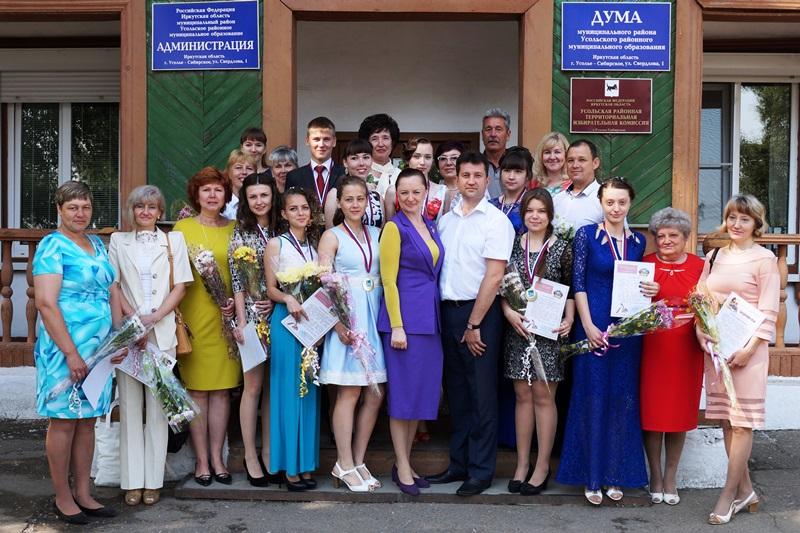 Лучшие выпускники 2016 года и их родители с руководством Усольского района