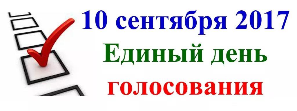 Новости таможни союз таджикистан и россия 2016 будет